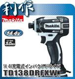 マキタ 充電インパクトドライバ [ TD138DRFXW ] 14.4V(3.0Ah)セット品(白) / インパクトドライバー