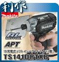 マキタ 充電式ソフトインパクトドライバ [ TS141DRTXB ] 18V(5.0Ah)セット品(黒) / インパクトドライバー