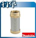 【マキタ】一斗缶用ストレーナー 外径32mm《A-37661》MHW710用