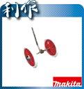 【マキタ】耕うん機・管理機用 移動双尾輪《A-49068》