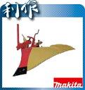 【マキタ】耕うん機・管理機用ニューイエロー培土器(尾輪付き)《A-49133》