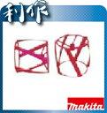 【マキタ】耕うん機・管理機用 スパイラルロータ《A-53045》