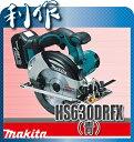 マキタ 充電式マルノコ 165mm [ HS630DRFX ] 18V(3.0Ah)セット品(青) / 丸ノコ
