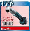 マキタ 充電式アングルインパクトドライバ [ TL061DZ ] 18V本体のみ / (バッテリ、充電器、ケースなし) インパクトドライバー