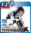 マキタ 充電式インパクトドライバ [ TD160DRGXW ] 14.4V(6.0Ah)セット品(白) / インパクトドライバー