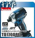 マキタ 充電式インパクトドライバ [ TD170DRFX ] 18V(3.0Ah)セット品(青) / インパクトドライバー