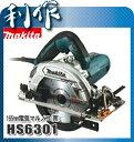 マキタ 電気マルノコ 165mm [ HS6301 ] 100V(青) / チップソー付