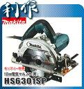 マキタ 電気マルノコ 165mm [ HS6301SP ] 100V(青) / チップソー別売