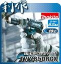マキタ 充電式インパクトレンチ [ TW285DRGX ] 18V(6.0Ah)セット品