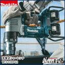 マキタ 充電式シャーレンチ [ WT310DPG2 ] 36...