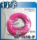 フジマック 光るタップコード [ HE-1510-P ] ピンク 15A/10m / 延長コード