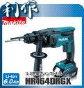 マキタ 充電式ハンマドリル 16mm (SDSプラスシャンク) [ HR164DRGX ] 14.4V(6.0Ah)セット品(青)
