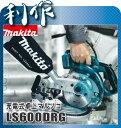 マキタ 充電式卓上マルノコ 165mm [ LS600DRG ] 18V(6.0Ah)セット品 / のこ刃別売