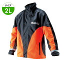◆マキタ ワーキングジャケット [ A-67608(2Lサイズ) ] 高視認タイプ / 防護機能なし ※沖縄・離島は別途送料が必要