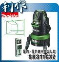 マキタ 屋内・屋外兼用グリーンレーザー墨出し器 [ SK311GXZ ] リモコン追尾受光器付・三脚なし / おおがね・通り芯・ろく 墨出器