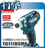 マキタ 充電式インパクトドライバ (スライドバッテリ) [ TD111DSMX ] 10.8V(4.0Ah)セット品(青)