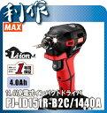 マックス 充電式インパクトドライバ [ PJ-ID151R-B2C/1440A ] 14.4V(4.0Ah)セット品(赤)