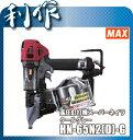 マックス 65mm高圧釘打機スーパーネイラ [ HN-65N...