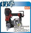 マックス 90mm高圧釘打機スーパーネイラ [ HN-90N...