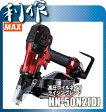 【マックス】高圧釘打機 スーパーネイラ 限定色 《 HN-50N2(D)ライジングレッド 》