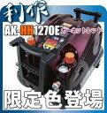 マックス エアコンプレッサー [ AK-HH1270E (ガーネットレッド) ] 高圧 高圧 45気圧