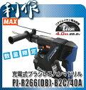 マックス 充電式ハンマードリル [ PJ-R266(DB)-B2C/40A ] 25.2V(4.0Ah)セット品(ドオンブルー)