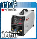 マイト工業 インバータTIG溶接機 [ MT-200AF ] ウェルダー