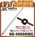 ナカヤ 根太レスナンバーワン極 [ NK-4000KWC(コンパクト型)+NK-HD(黒) ] / 補助ハンドル(黒)サービス!