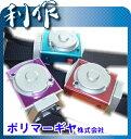 【ポリマーギヤ】メタリックカラー安全帯《LC2HJ-S51S》スチールスライドバックル
