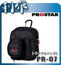 【プロスター】 腰袋 トライアルバッグG 《 PR-07 》釘袋 ストラッグル PR-07 PROSTAR