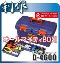 リングスター 工具箱 工具入れ ツールボックス ドカット [ D-4600 4963241005608 ] オールマイティBOX