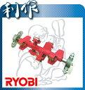 【リョービ】芝刈機用(LM-260)サッチング刃セット《2730091(サッチング刃セット)》「芝刈り機 電動」