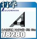 【シンワ測定】丸ノコガイド定規 トライアングル ポリカ 《 78280 》 30cm