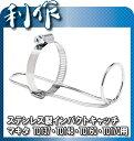徳和組 ステンレス製インパクトキャッチ [ マキタTD137D・TD148D・TD160D・TD170D用 ]