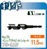 スターエム インパクトビット (ショート) [ 7S-115 ] 11.5mm