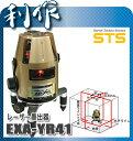 電子整準式レーザー墨出器《 EXA-YR41 》受光器・三脚別売 W両縦・おおがね・水平・地墨点