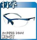 【タジマ】 保護メガネ ハードグラス HG-5 《 HG-5T 》透明 HG-5T tajima
