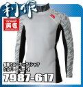 寅壱 長袖クルーネックTシャツ [ 7987-617 ] 37シルバー サイズ:L 作業着 作業服 コンプレッション
