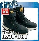 寅壱 寅壱ワークブーツ [ 0279-961 ] 13クロ サイズ:28.0cm ワイズ:3E 安全靴 セーフティシューズ