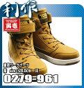 寅壱 寅壱ワークブーツ [ 0279-961 ] 60茶 サイズ:28.0cm ワイズ:3E 安全靴 セーフティシューズ