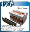 トータルファスニング 4MA線 フロア ステープル [ 432MAフロア ] 肩幅4mm 足長32mm 1箱3.000本入り