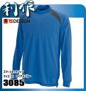 藤和(TS DESIGN) スマートネックシャツ  41ロイヤルブルー サイズ:SS 作業服 作業着
