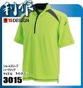 藤和(TS DESIGN) ショートスリーブハーフジップ  55ライトグリーン サイズ:M 作業服 作業着