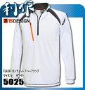 藤和(TS DESIGN) FLASH ロングスリーブハーフジップ [ 5025 ] 5ホワイト サイズ:M 作業服 作業着