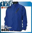 藤和(TS DESIGN) カラージャンパー [ 8436 ] 41ロイヤルブルー サイズ:4L 作業服 作業着