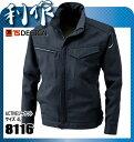 藤和(TS DESIGN) ACTIVEジャケット [ 8116 ] 25チャコールグレー サイズ:4L 作業服 作業着