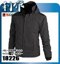 藤和(TS DESIGN) メガヒート防水防寒ジャケット [ 18226 ] 25チャコールグレー サイズ:M 作業服 作業着 防寒着