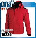 藤和(TS DESIGN) メガヒート防水防寒ジャケット [ 18226 ] 75レッド サイズ:M 作業服 作業着 防寒着