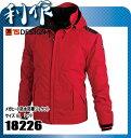 藤和(TS DESIGN) メガヒート防水防寒ジャケット [ 18226 ] 75レッド サイズ:6L 作業服 作業着 防寒着