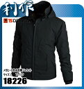 藤和(TS DESIGN) メガヒート防水防寒ジャケット [ 18226 ] 95ブラック サイズ:L 作業服 作業着 防寒着